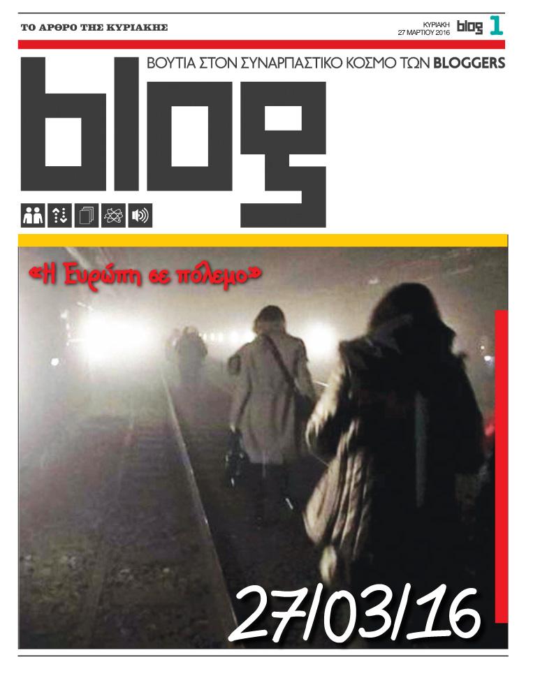 BLOG-478