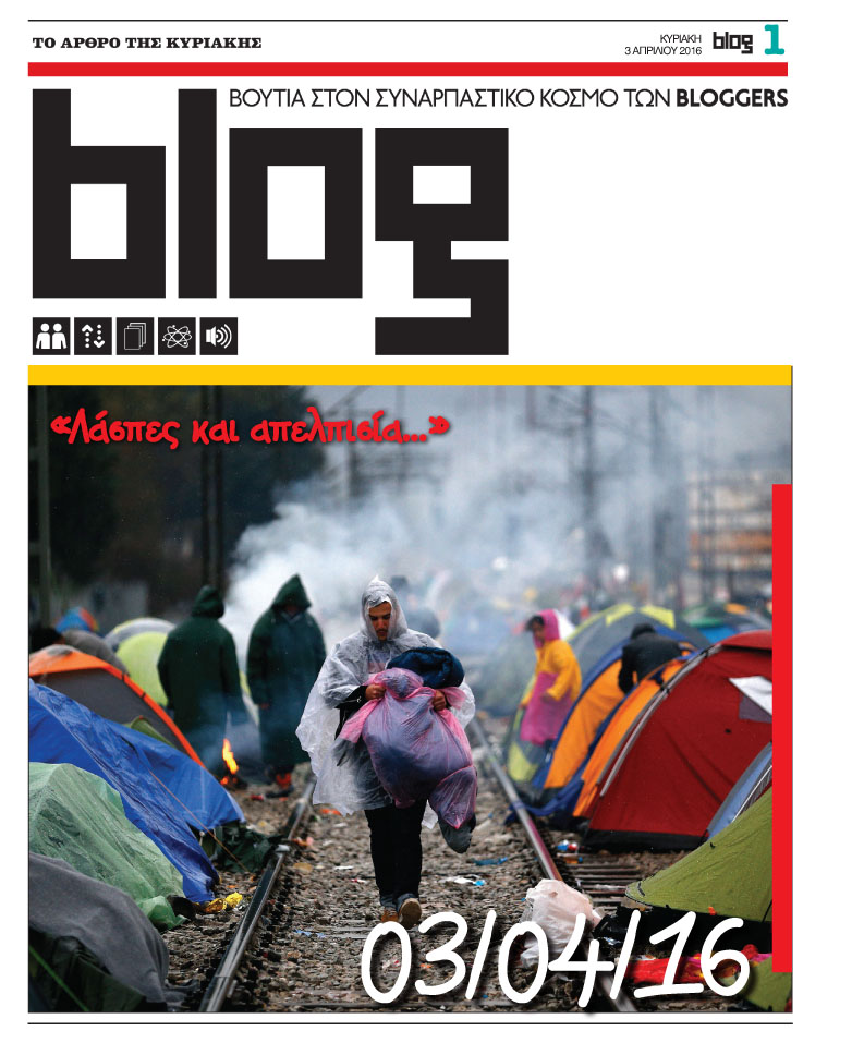 BLOG-479