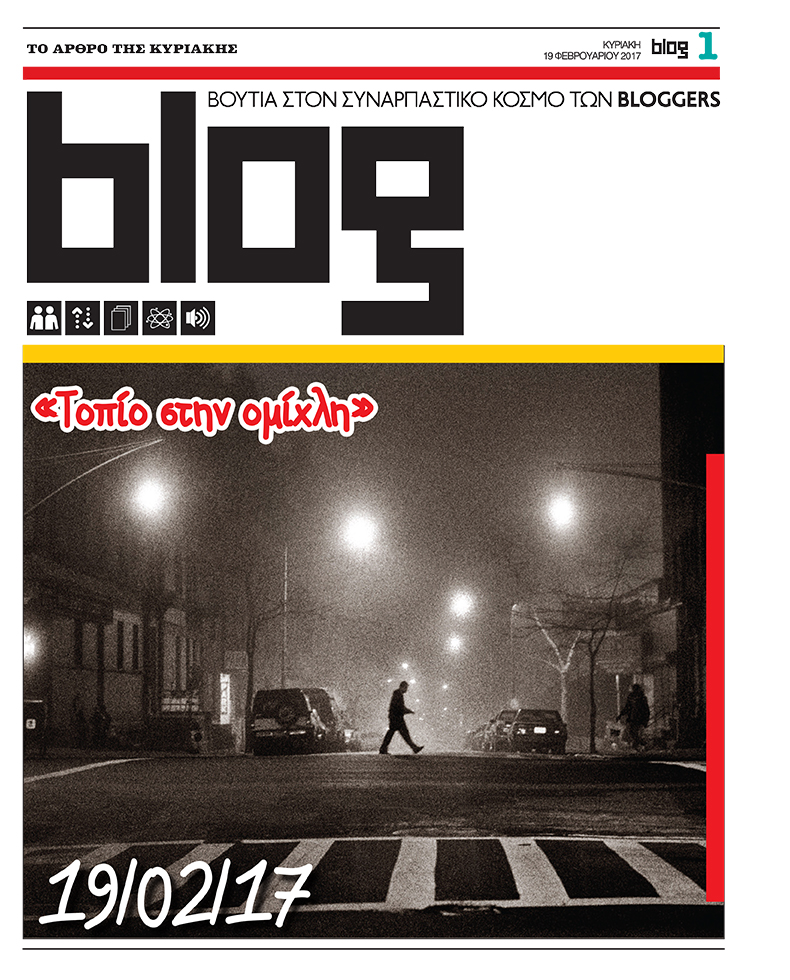 BLOG-518