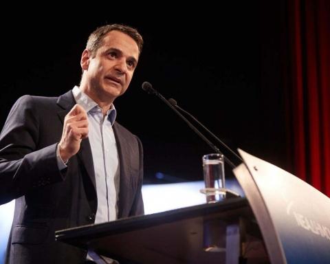 ΛΕΣΒΟΣ-ο πρόεδρος της Νέας Δημοκρατίας Κυριάκος Μητσοτάκης ομιλία στην κοπή της πίτας της ΝΟΔΕ Λέσβου.