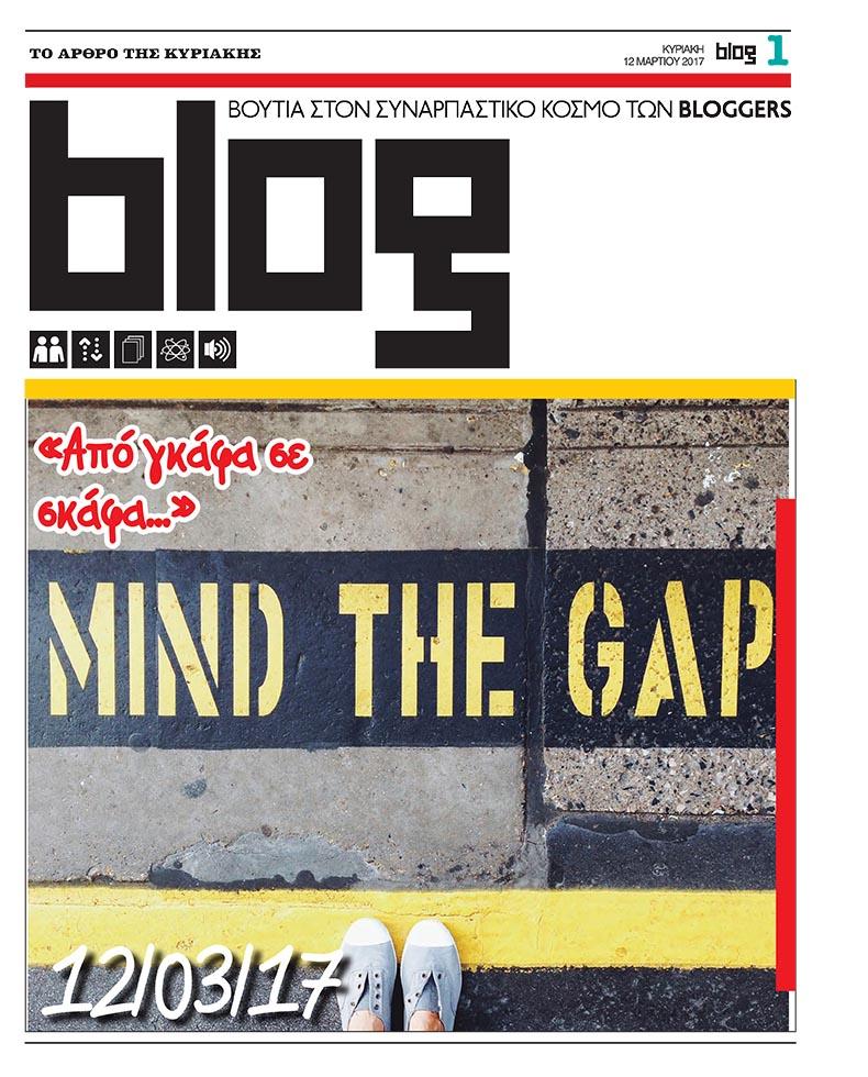 BLOG-520