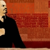 VLADIMIR LENIN WALLPAPER DESIGN