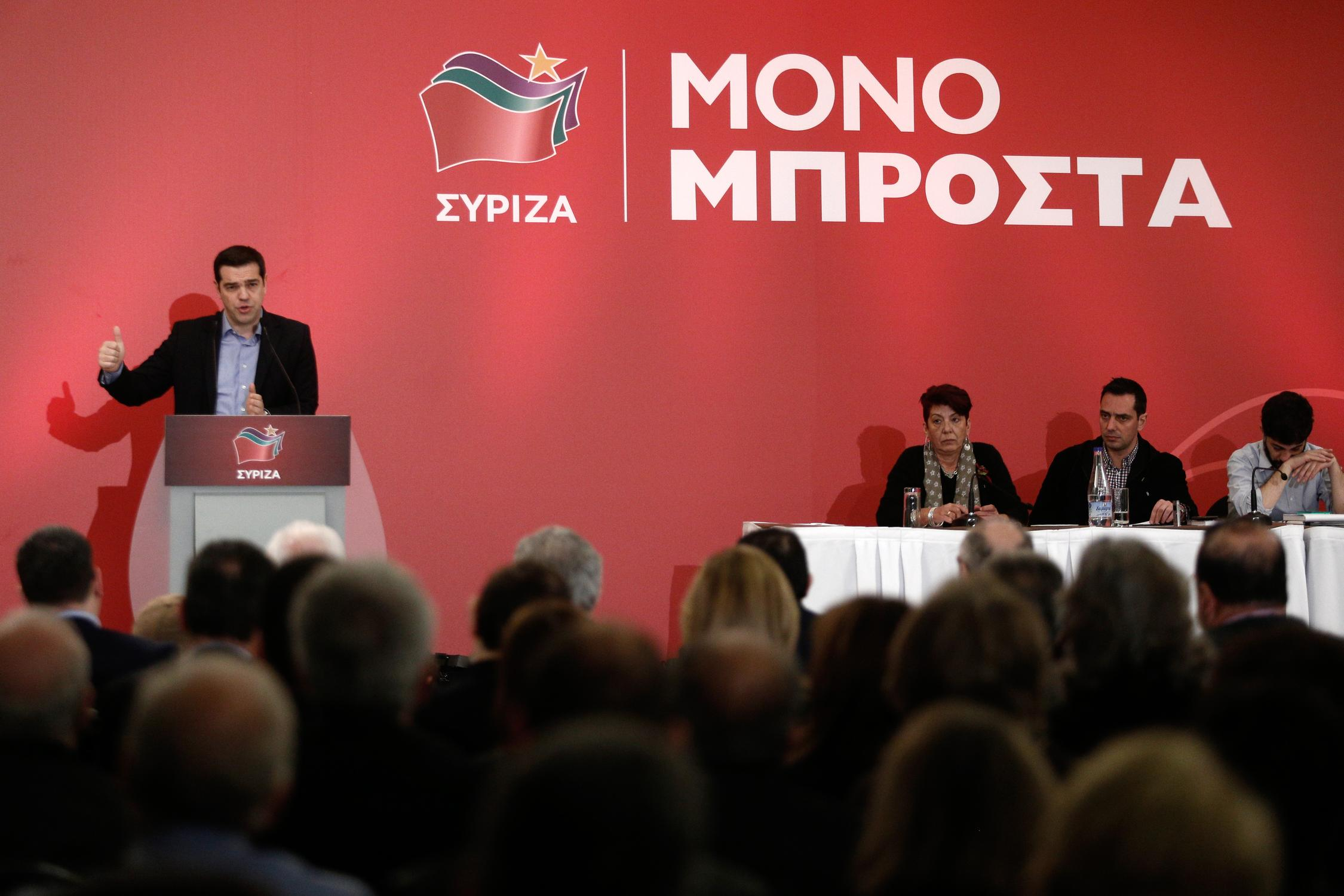 Greece's Prime Minister Alexis Tsipras delivers a speech at a parliamentary committee of SYRIZA about refugee crisis, in Athes, Greece on March 6, 2016. / Ομιλία του πρωθυπουργού Αλέξη Τσίπρα στην Κοινοβουλευτική Επιτροπή του ΣΥΡΙΖΑ με θέμα το προσφυγικό, Αθήνα στις 6 Μαρτίου 2016.