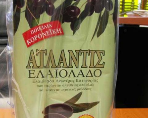 Oil_atlantis1