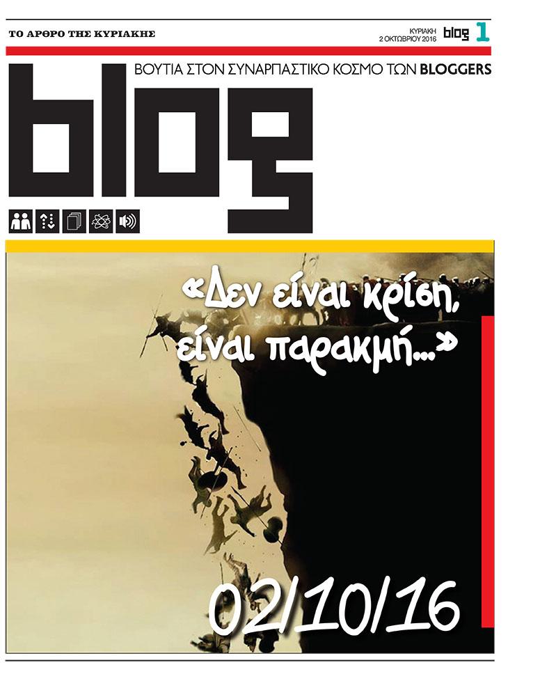 blog-500