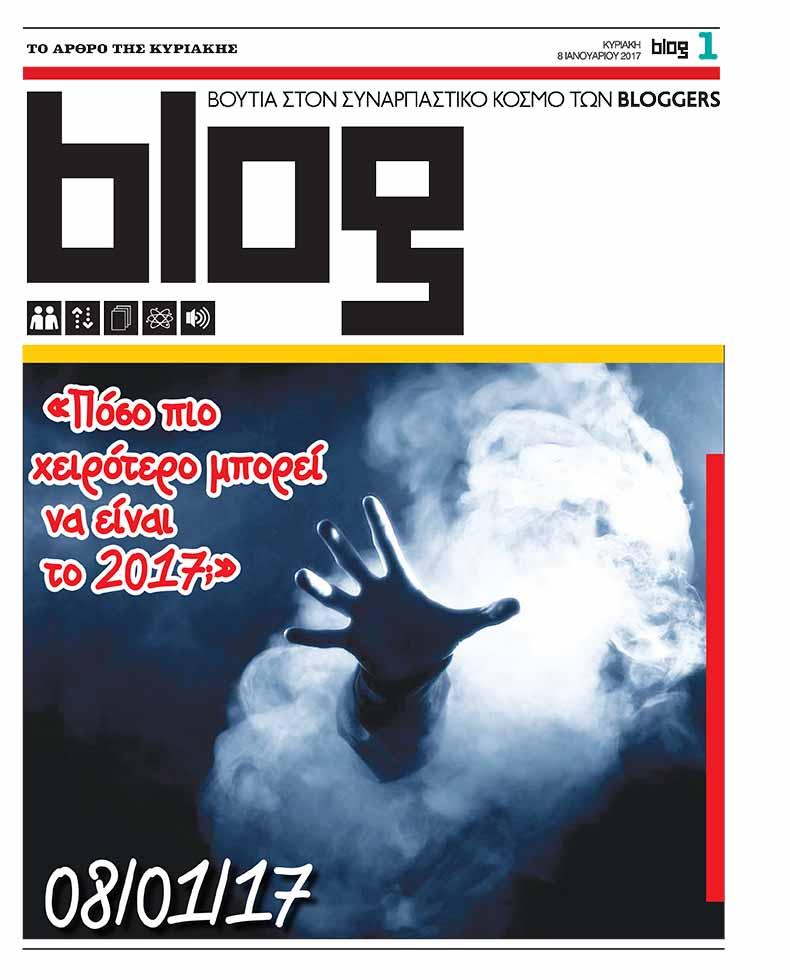 blog-512