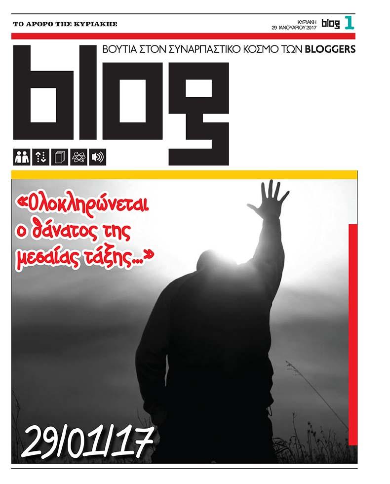 BLOG-515