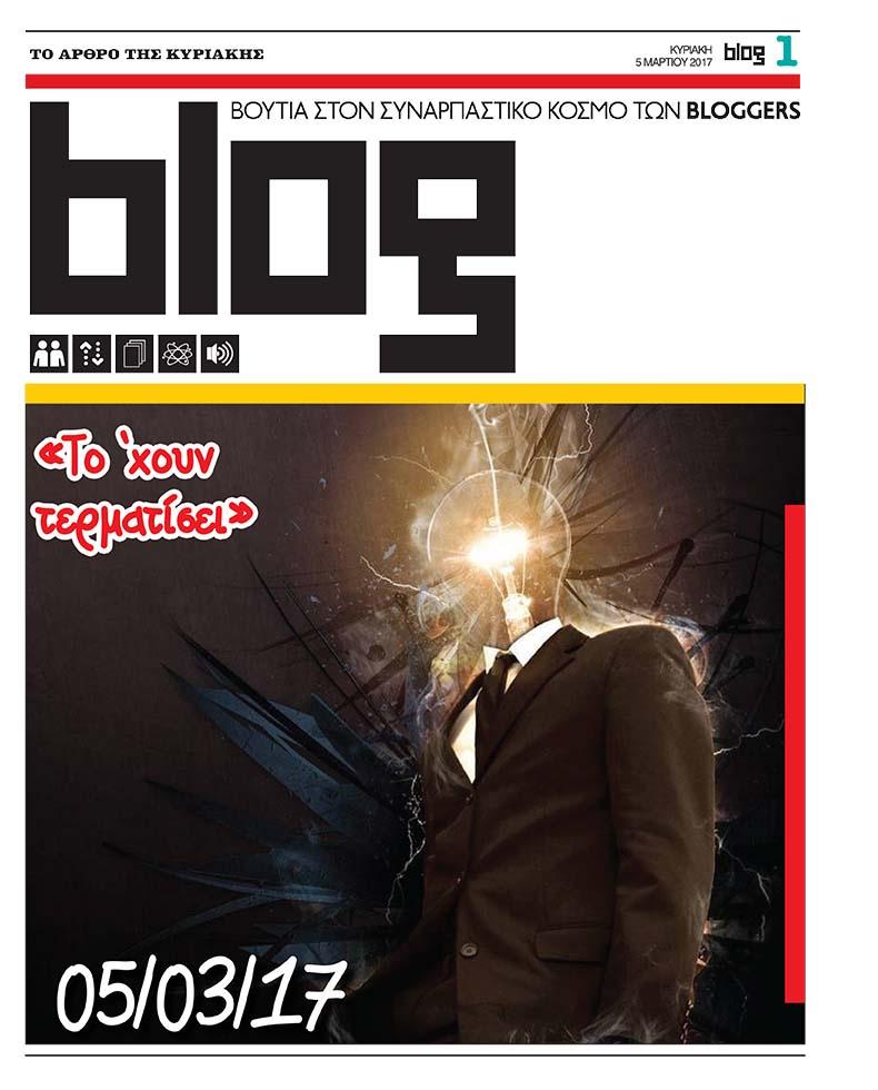BLOG_519