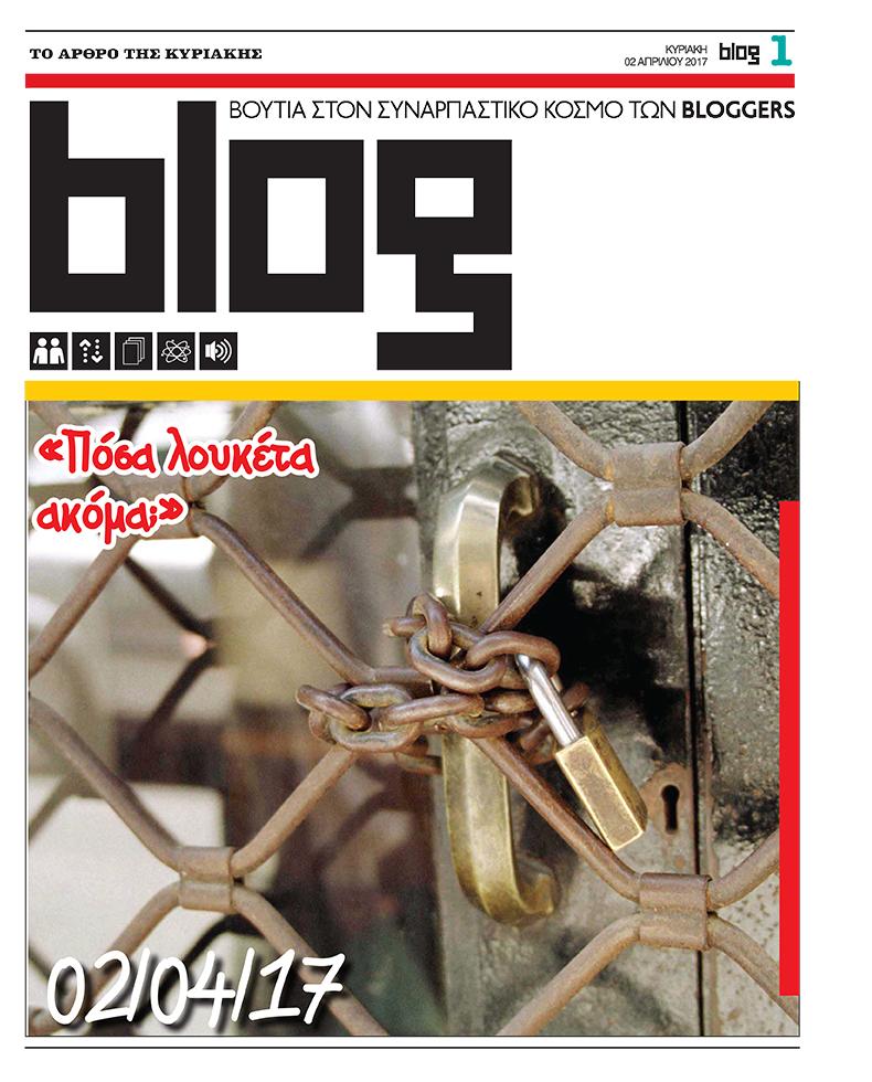 BLOG-522