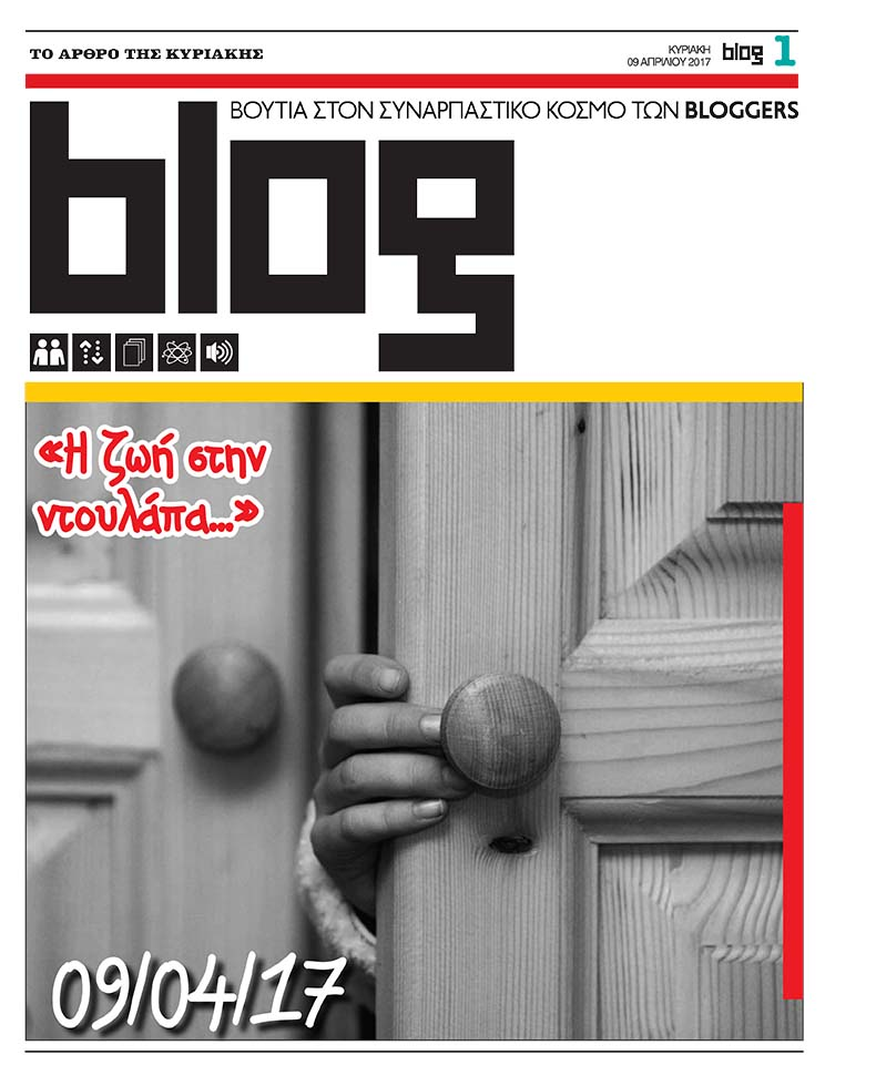 BLOG-523