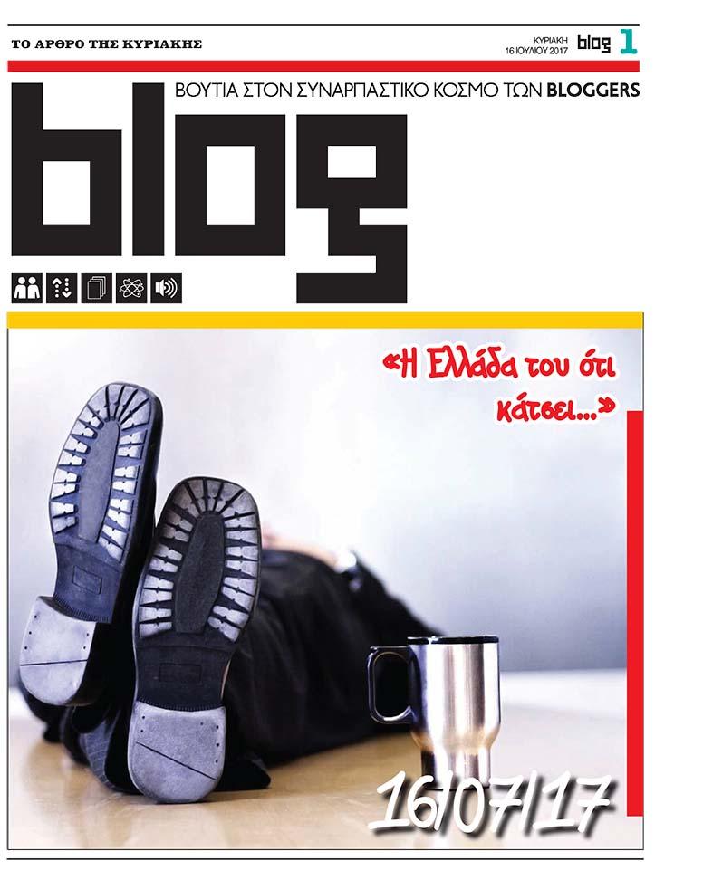 BLOG-553