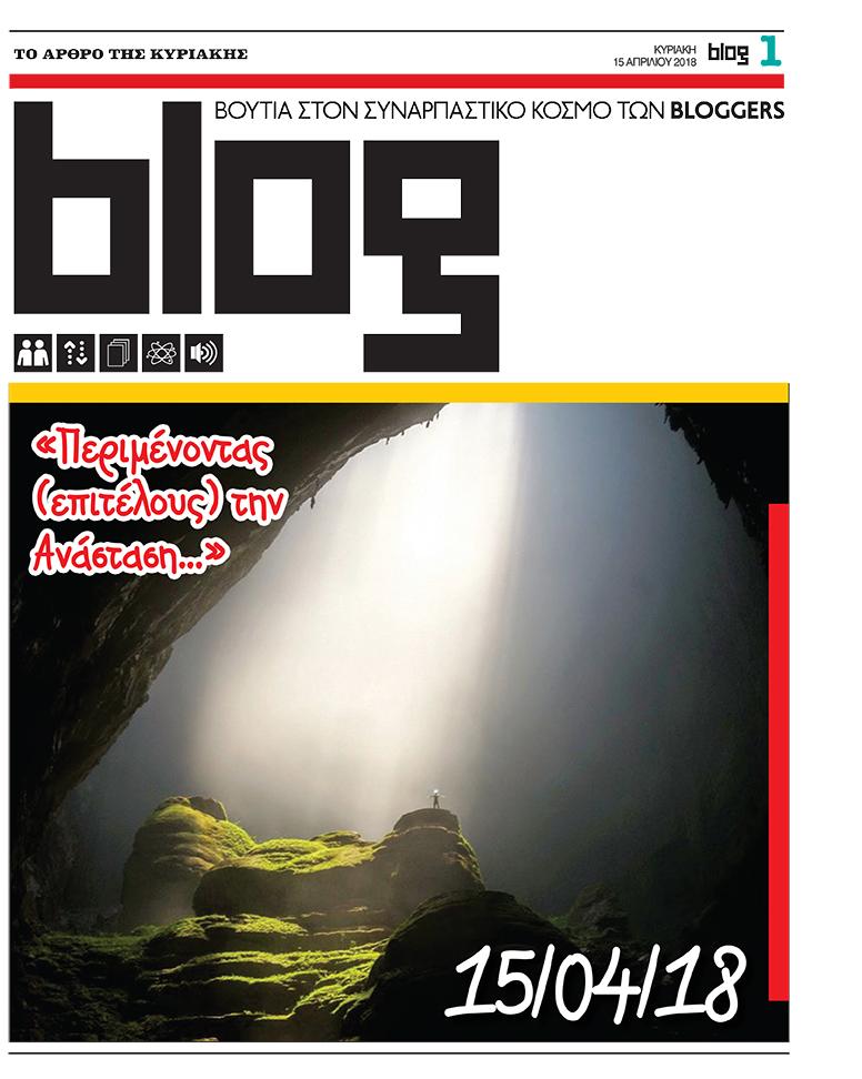 BLOG-542